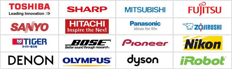 様々な電化製品・家電メーカーの商品を出張買取致します